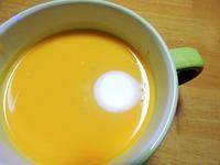 1709 スープカップ B