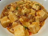 1206 麻婆豆腐