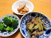 1610 なす味噌炒め A