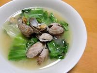 1705 あさりとレタスのスープ B
