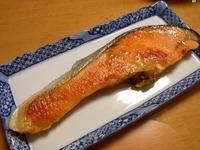 1612 焼鮭 A