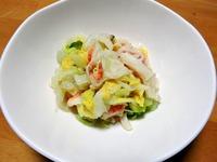 1709 白菜とカニカマの酢味噌和え A