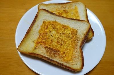 1902 卵トースト A