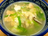 1405 中華スープ A