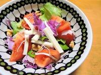 1512 紫白菜ノサラダ B