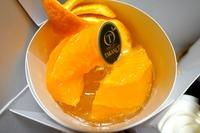 1804 オレンジ A