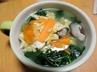 1705 豆苗入りスープ A