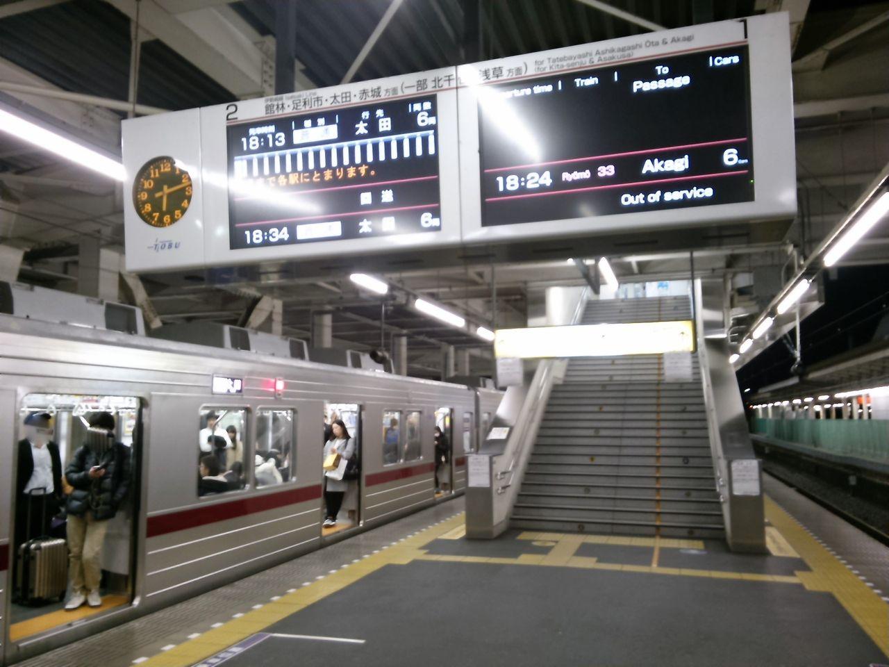 「久喜駅」の画像検索結果