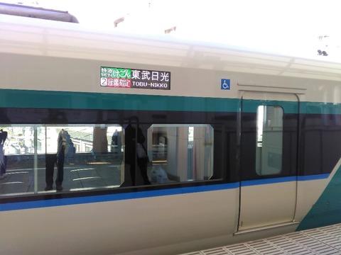 KIMG2138s