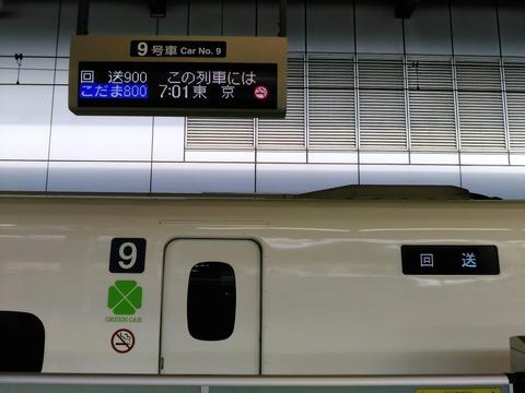 KIMG3584s
