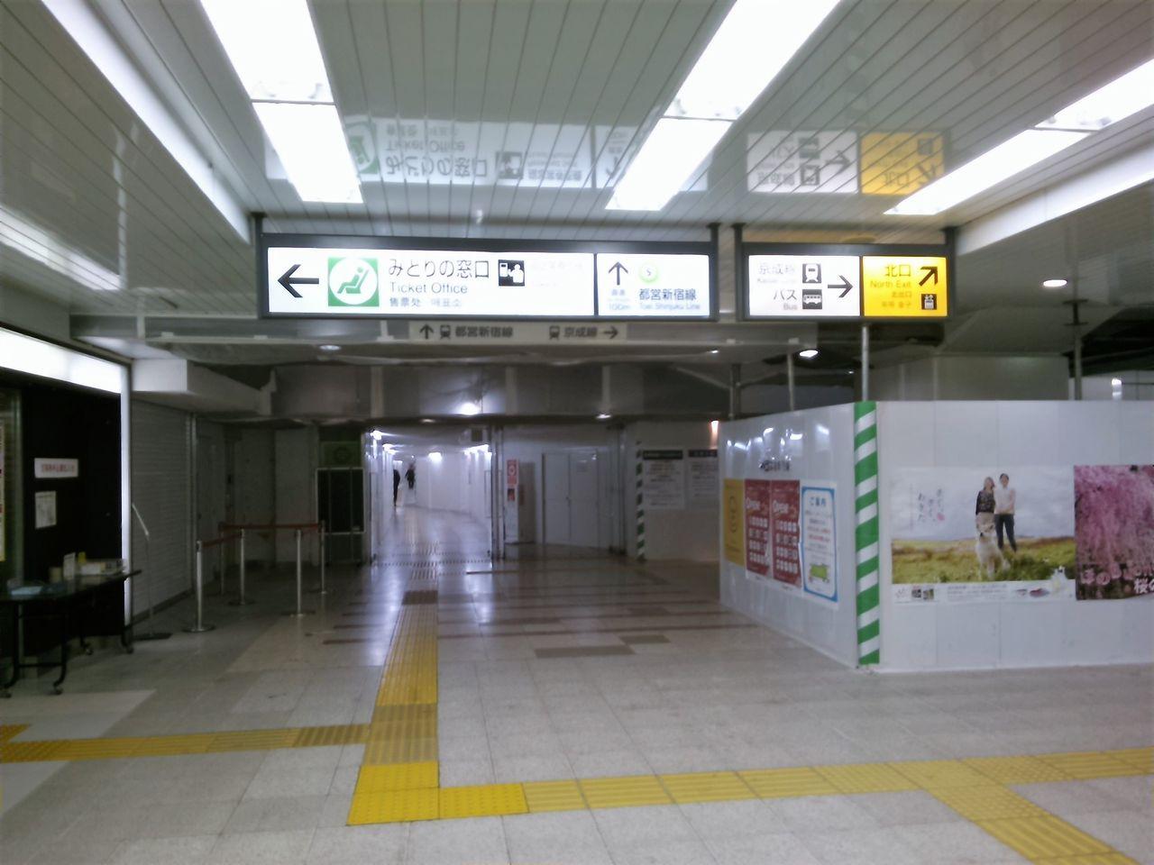 本八幡〔新宿線〕から新宿までの乗換案内 - …