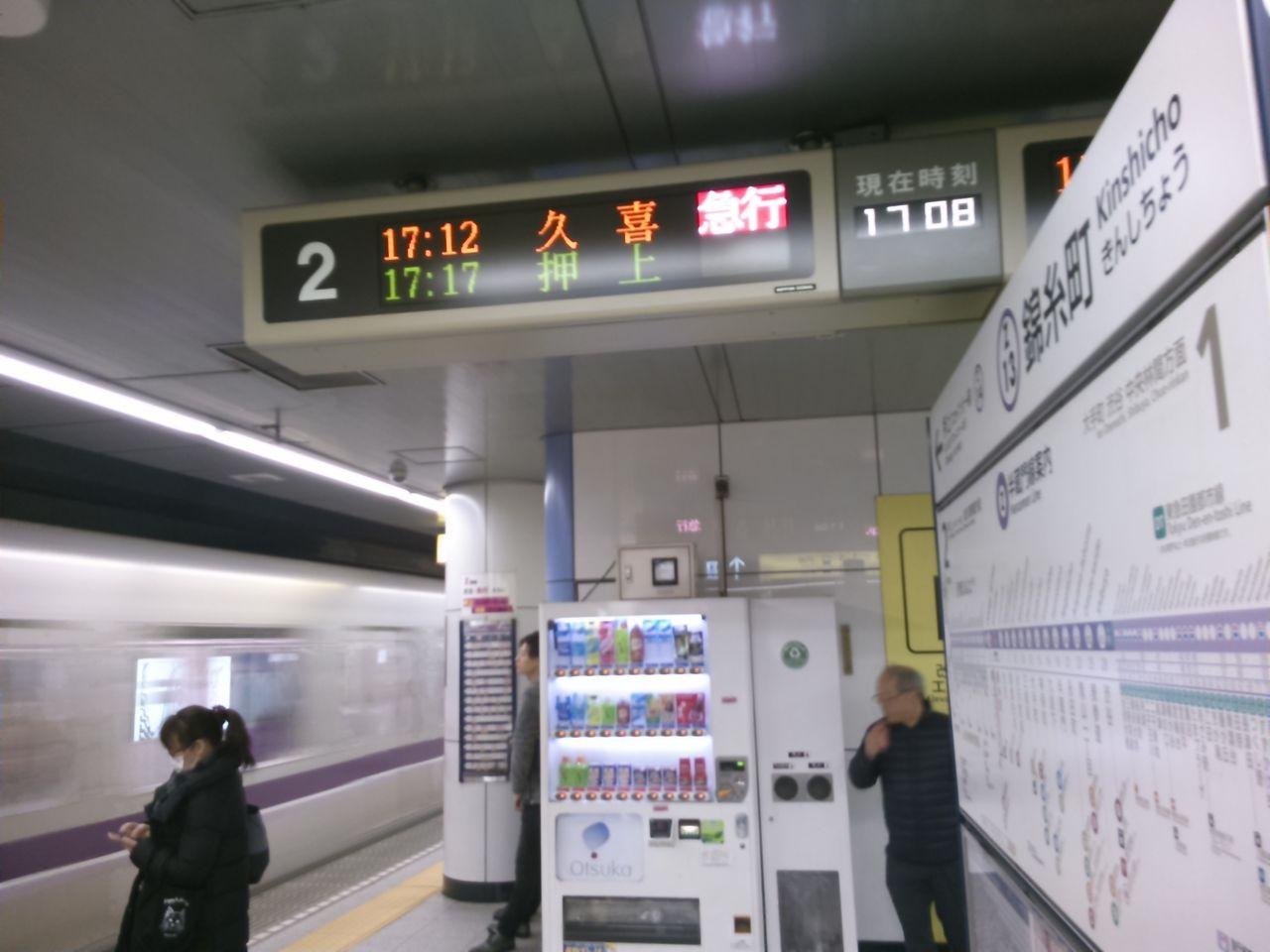 錦糸 町 半蔵門 線 乗り換え