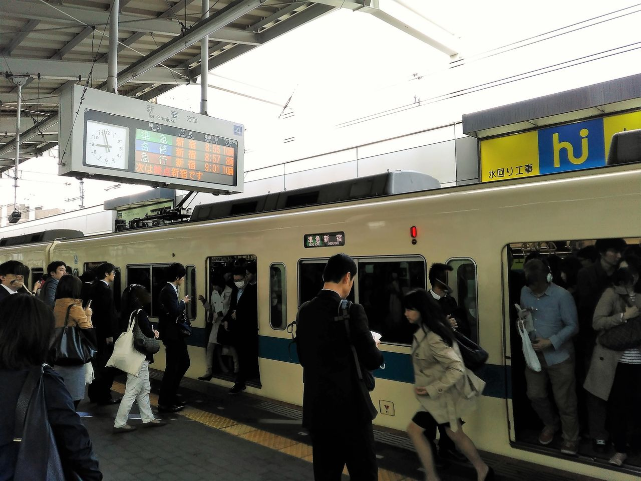 Image result for 通勤満員電車小田急