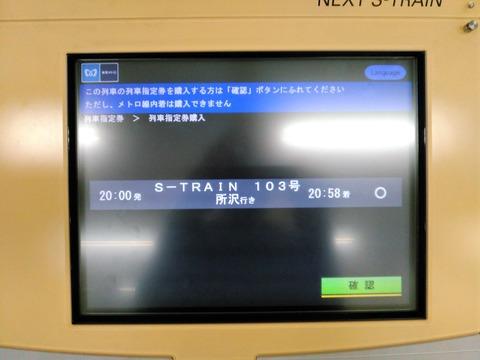 KIMG0320