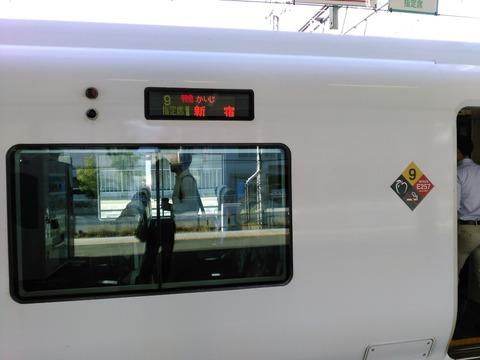 KIMG3236s