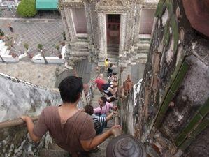 アルン階段