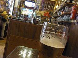 ビールだ!