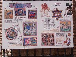 ユダヤ教会横