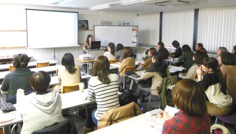 130224町田アカデミー