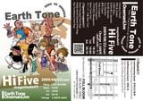 EARTH_TONE_Mag5flier