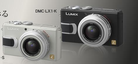 LX1白黒
