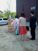 三輪様地鎮祭1