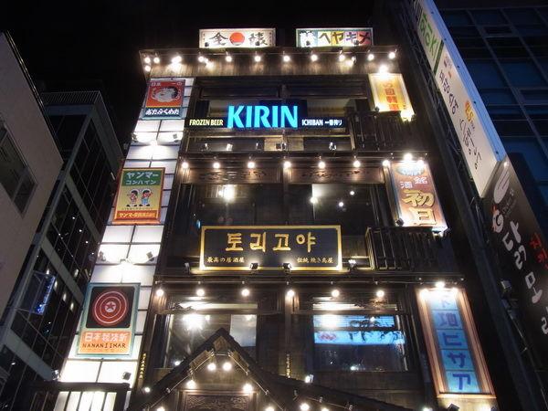 【日韓】韓国で日式居酒屋が流行 「福島の水が来るのは韓国が最後だから汚染も薄まっている。私たちはラッキー」