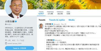 【レーダー照射】 「オウンゴール」になった日本の映像公開…日本国内でも「哨戒機の方が間違っていた」[12/31]