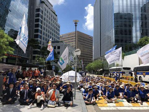【韓国】 「日本は韓半島の平和統一を妨害するな」~日本大使館前で光復73周年青年学生大会開催