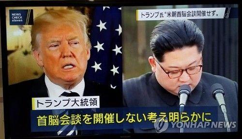 韓国人「日本人の妨害工作が本当にあったと証明されたな」 北米会談中止、日本メディア、迅速報道…「トランプが停止」