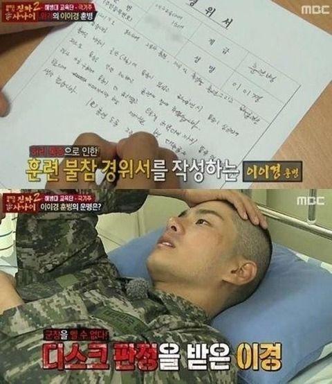【韓流】韓国MBC、地上波の番組で日本の軍歌をBGMに使用・・・『抗議殺到』