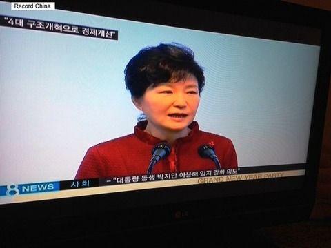 【韓国】朴大統領、小学校訪問で子ども心をズタズタにする発言=韓国ネット「無能な上に人間味もない」「国が滅びないことが不思議」
