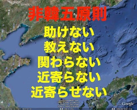 韓日で廃炉共同研究を 蔚山科学技術院が日本側と協議