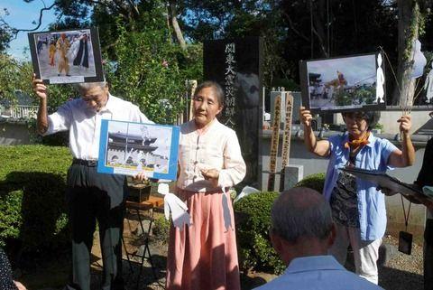 関東大震災時の朝鮮人・中国人虐殺から93年――国家責任を問い続ける人々