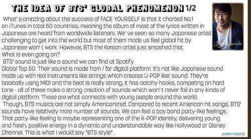 日本のプロデューサー「J-POPもK-POPのように成功する事ができる」 韓国人「妄想はまあ…自由だと思うが…」