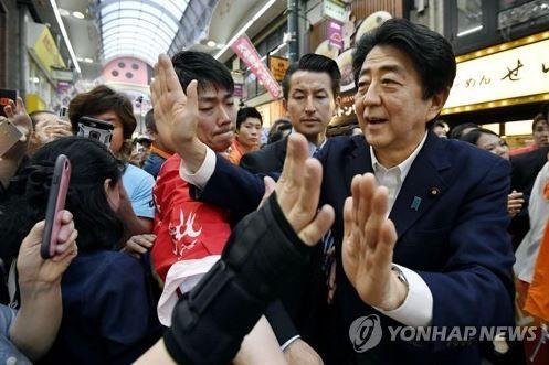 【参院選】韓国人「政治後進国日本は果たして先進国だろうか?本当に少し豊かな北朝鮮にすぎないね」安倍の圧勝で「安倍総裁4選論」が浮上! 韓国の反応