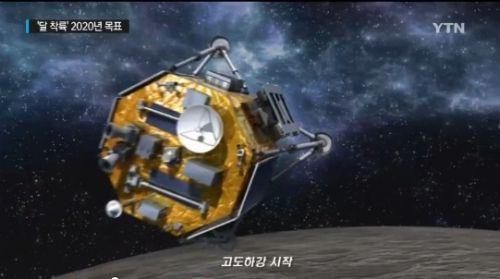 韓国人「2020年には月に降り立つ」
