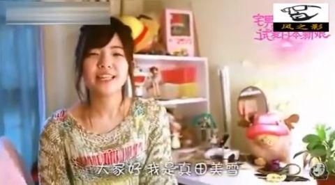 日本人女性「中国人男性と結婚したい」 中国人「誰が彼女をこんなに洗脳したの?」 中国の反応