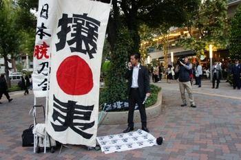 【韓国】日本の高齢者に『嫌韓』が多い2つの理由[05/21]