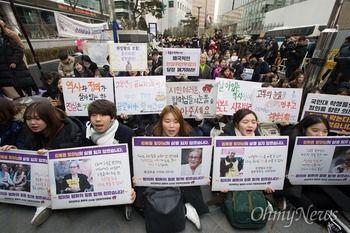 【慰安婦問題】 「日本が謝罪できる時間も残り少なくなった」~第1372回定期水曜デモ[01/30]