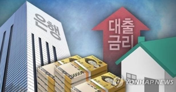 【韓国経済】韓国人「米金利の引き上げに韓国貸し出し金利上昇の見通し‥脆弱階層の負担は拡大」 韓国経済ニュース