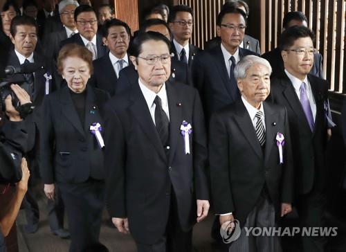 【韓国】 「深い憂慮と失望」 安倍氏の靖国神社への供物に
