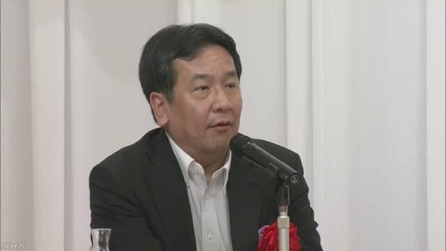 立憲民主党・枝野代表「いま解散してもらえれば間違いなく議席が増える」