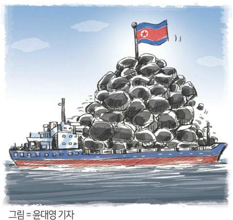 【韓国の反応】米国、韓国政府が「北朝鮮の石炭流入」を傍観していた疑い…「同盟国も制裁の例外ではない」