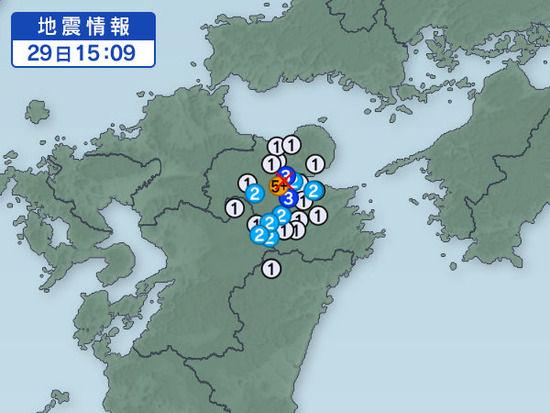 【速報】 大分県の由布岳がカルデラ噴火の恐れか!!! 震度5強の地震発生時に前代未聞の異変!!!! 震度分布マップがヤバイ・・・これシャレにならないぞ・・・