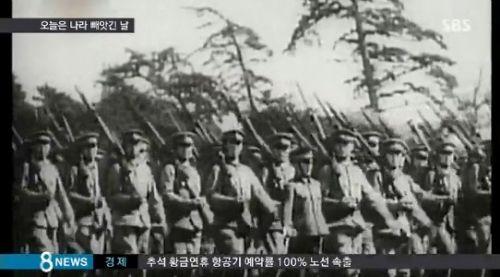 韓国人「朝鮮後期は歴史から消したいほど恥ずかしい…」 日本に国を奪われた「恥辱の日」…一部、弔旗掲揚 韓国の反応