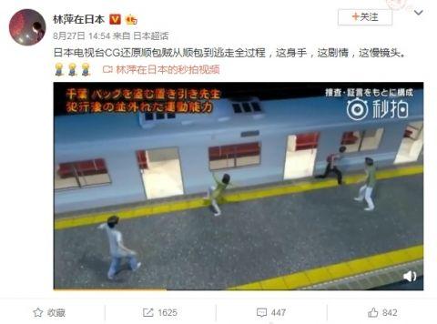 中国人「日本の番組の再現CGが本気すぎて我々に大ウケ」 中国の反応