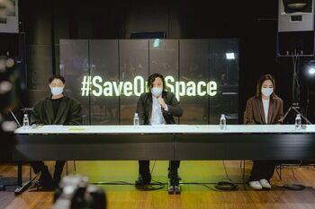 【アーティストら窮地】坂本龍一やアジカン後藤、倖田來未、水原希子らも賛同 文化芸術施設への助成金求める署名30万筆集まる