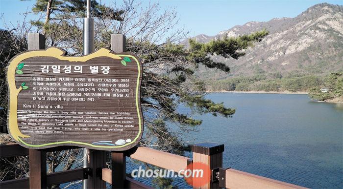 【韓国】 54億ウォン投じて金日成の別荘復元を推進する抱川市~別荘の存在示す資料無く地域おこしが目的