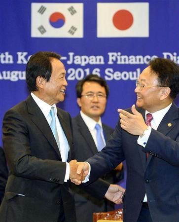 韓国、日本に通貨スワップ「5兆円」懇願か IMF危機並みに経済指標悪化